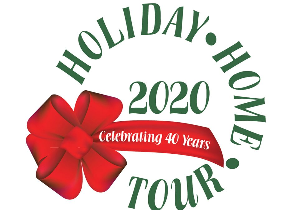 Holiday Home Tour 2020